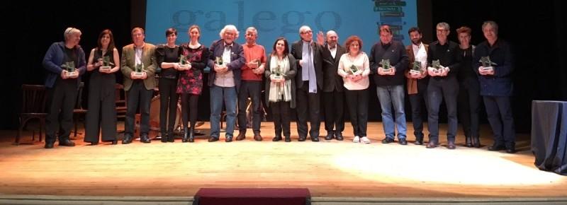 Premio Gala Libro Galego